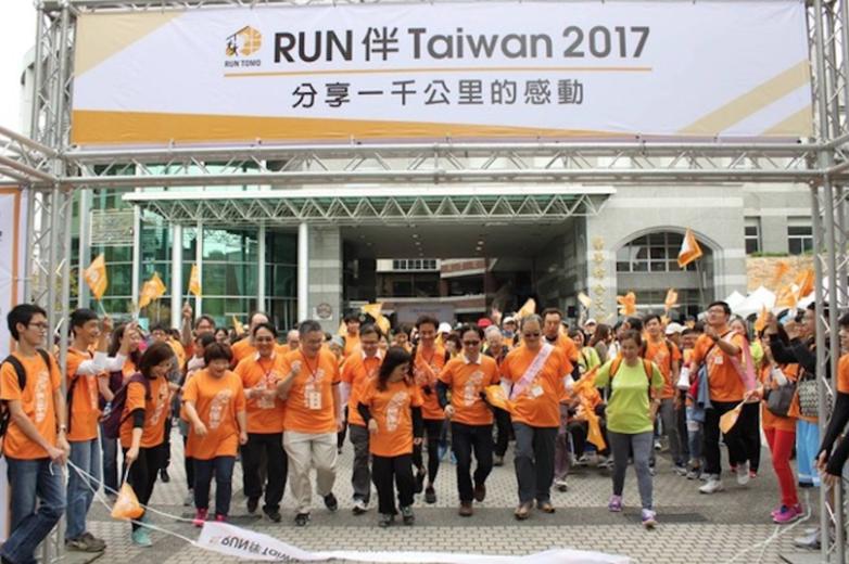 ラン伴:台湾でもタスキが繋がれています