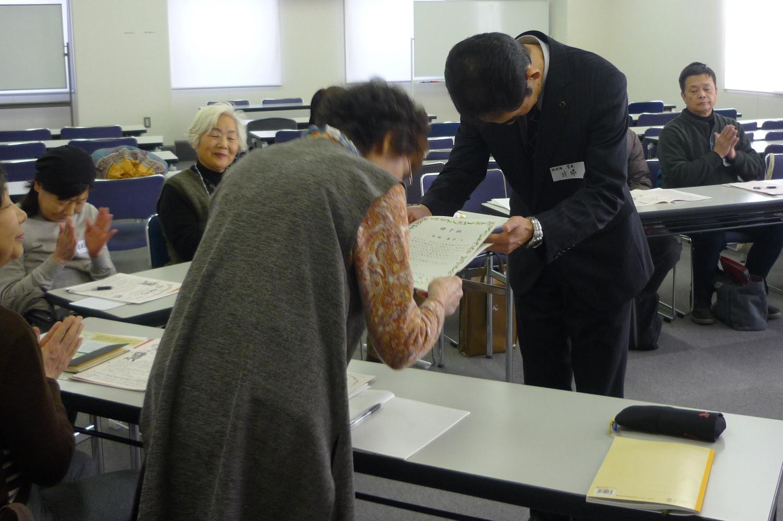 奈良県地域包括ケア推進室長から修了証を受ける受講者