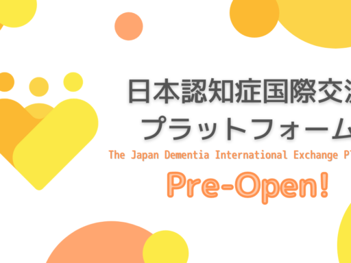 preopen